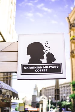 Работа в Ukrainian Military Coffee