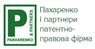 Робота в Пахаренко і партнери, ТОВ, Фірма
