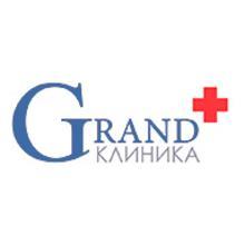 Работа в Гранд, Клиника