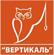 Робота в Вертикаль МАТТЕХПОСТАВКА, ООО