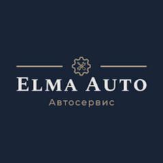Работа в Елма Авто,СТО