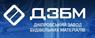 Работа в Днепровский завод строительных материалов, ООО