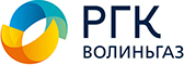Работа в ВОЛИНЬГАЗ , АТ, Газорозподільна компанія