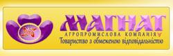 Работа в МАГНАТ, ООО,  АПК