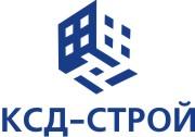 Работа в КСД-СТРОЙ, ООО