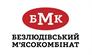 Робота в Комплекс Безлюдовский Мясокомбинат, ЧАО
