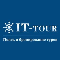 Работа в IT-Tour, Система поиска и бронирования туров