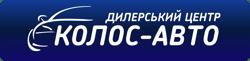 Робота в Колос-Авто, ООО