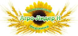 Робота в Агро-Лидер Н, ООО