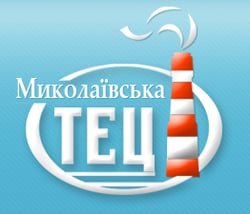Работа в Николаевская ТЭЦ, ЧАО