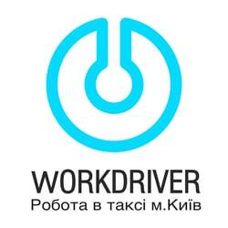 Работа в WORKDRIVER
