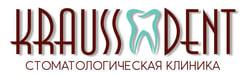 Работа в КРАУСС ДЕНТ, Стоматологическая клиника