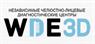 Работа в WDE3D