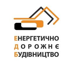 Робота в ЕДБ, ООО