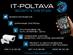 Работа в IT-POLTAVA / Тамбиев В.А., ФЛП