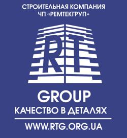 Робота в РЕМТЕКГРУПП, ЧП