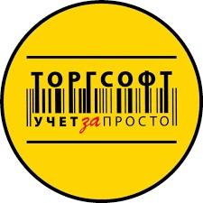 Работа в Торгсофт Киев