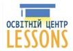 Робота в Lessons, Репетиторський центр