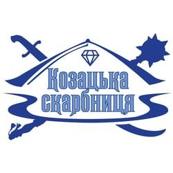 Работа в Козацька скарбниця, ООО