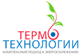 Робота в ТермоТехнології, ТОВ, Інженерна компанія