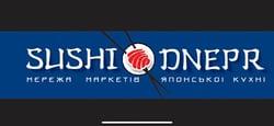 Работа в SushiDnepr