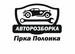Робота в Луцюк Р.М., ФЛП