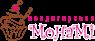 Работа в МоНаМі, Кондитерська
