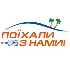 Робота в Ковалко Ю.І., ФОП