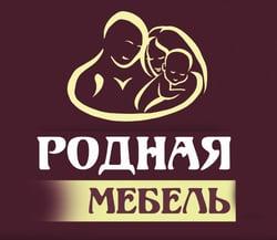 Работа в Родная Мебель / Федотова С.С., ФЛП