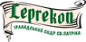 Робота в Leprekon