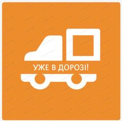 Работа в Пожарський, ФОП