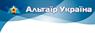 Работа в Альтаїр Україна, ТОВ