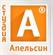 Работа в Апельсин, Студия веб-дизайна