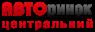 Робота в КОРН ЛТД, ТОВ, КПФ / Центральный, Авторынок