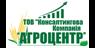 Работа в АГРОЦЕНТР-УКРАИНА, ООО КОНСАЛТИНГОВАЯ КОМПАНИЯ