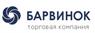 Работа в Барвинок, ЧАО ТК