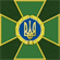 Работа в Група комплектування Житомирського прикордонного загону