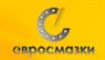 Робота в Евросмазки, ООО