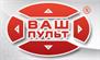 Работа в Ваш пульт, Интернет-магазин / Зубенко, ФЛП