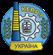 Работа в КЭВРЗ, ЧАО