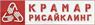 Работа в Крамар Рисайклинг, ООО