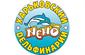 Работа в НЕМО, Дельфинарий