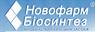Работа в Новофарм-Биосинтез, ООО, фирма