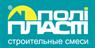 Работа в Полипласт, ООО