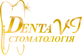 Работа в Denta-Vi, Стоматологія